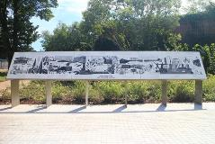 Mural in the revamped Water Gardens